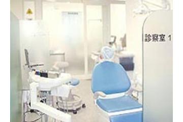石田歯科クリニックの求人画像