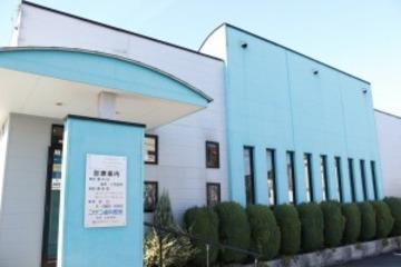 コザコ歯科医院の求人画像